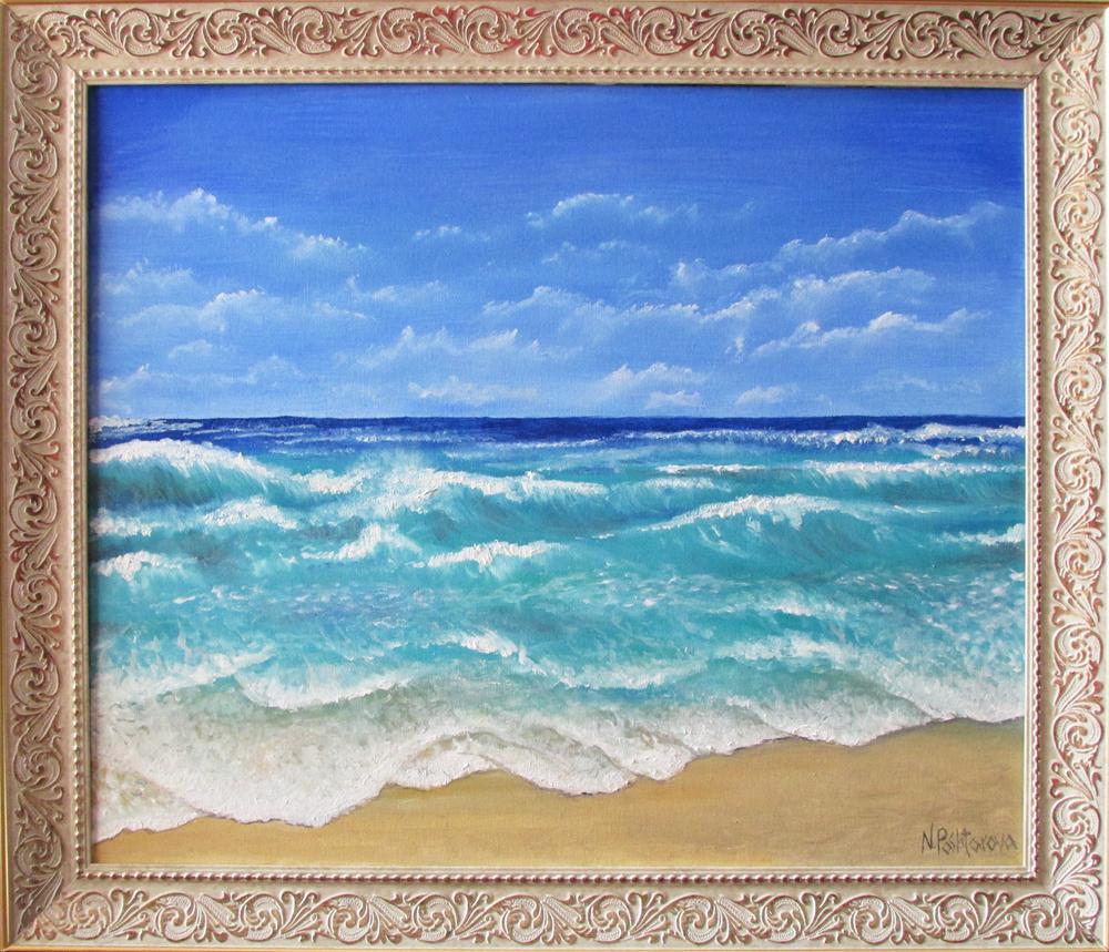"""""""Плажът"""""""