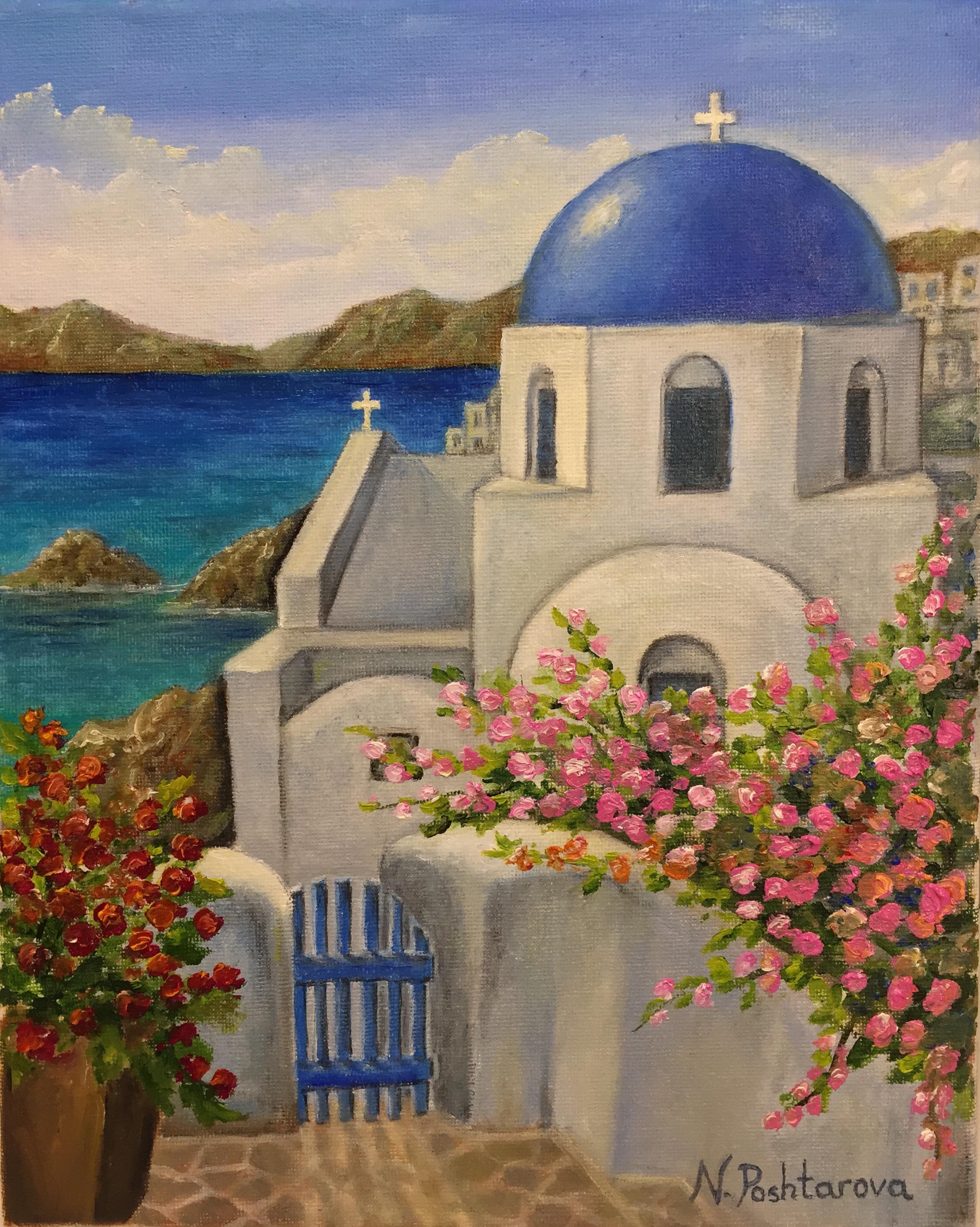 Спомен за Гърция