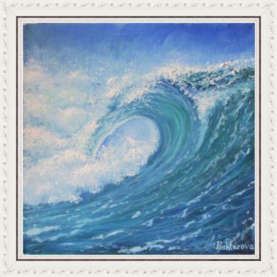 """""""Мощта на океана"""""""