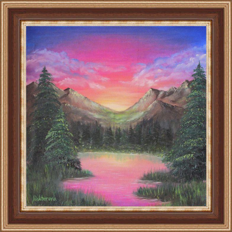 """""""Пурпурно небе"""""""