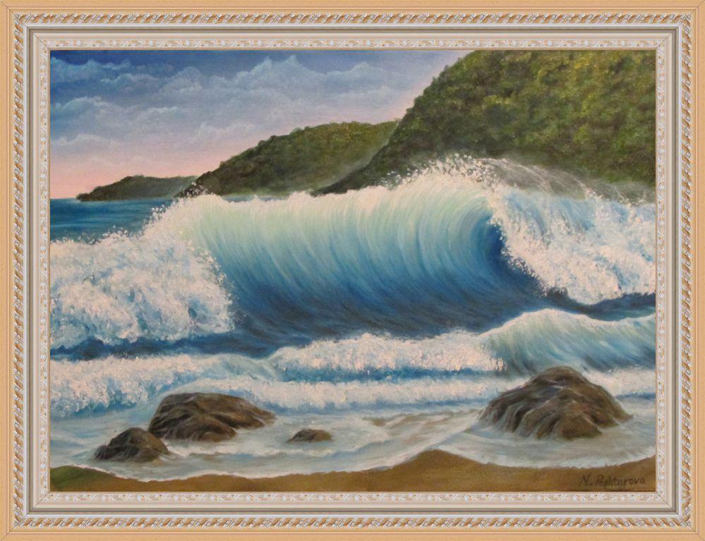 """""""Тропически плаж"""""""